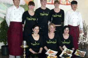 Тай Чай в Одинцово