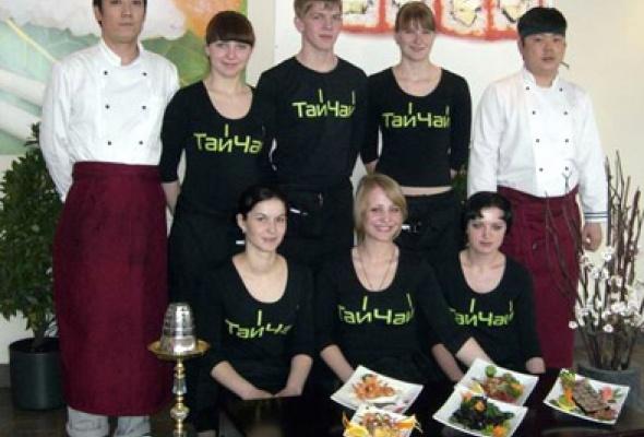Тай Чай в Одинцово - Фото №0