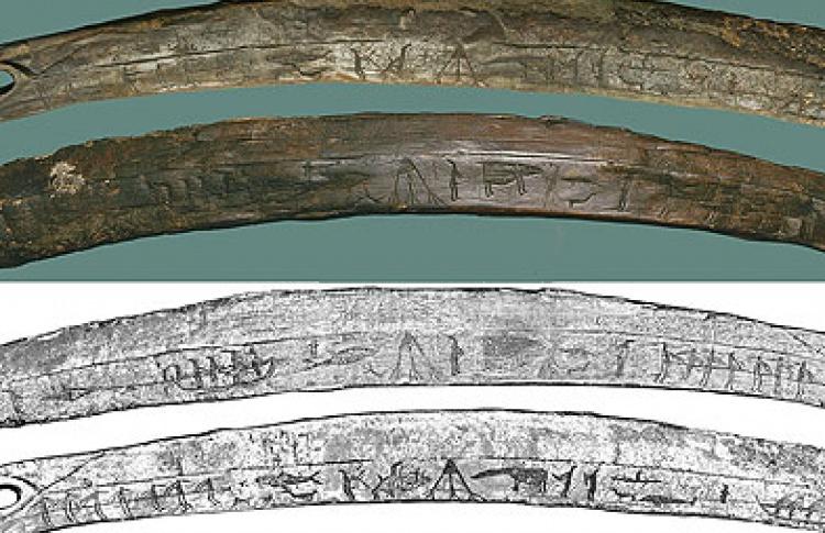 Чукотские древности. Выставка уникальных археологических находок