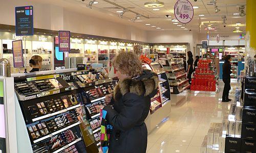 Косметика рив гош магазины в москве