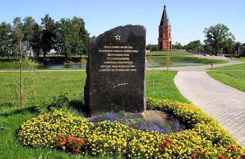 Маршрут: город Могилев- Чаусское шоссе.