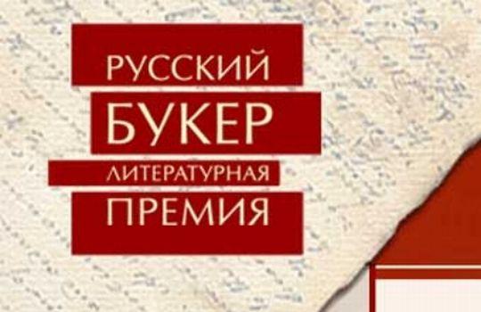 http://pix.timeout.ru/231492.jpeg