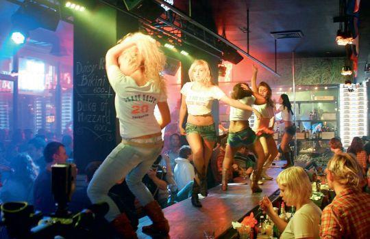 Афиша хаус клуба в москве мужской клуб аристократ ижевск отзывы