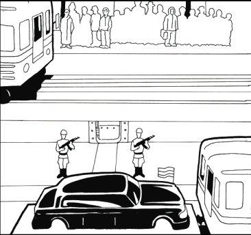 секретного метро.