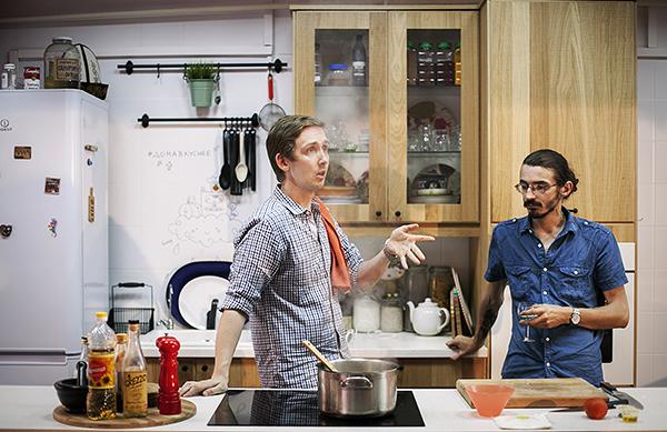 Домашняя кухня