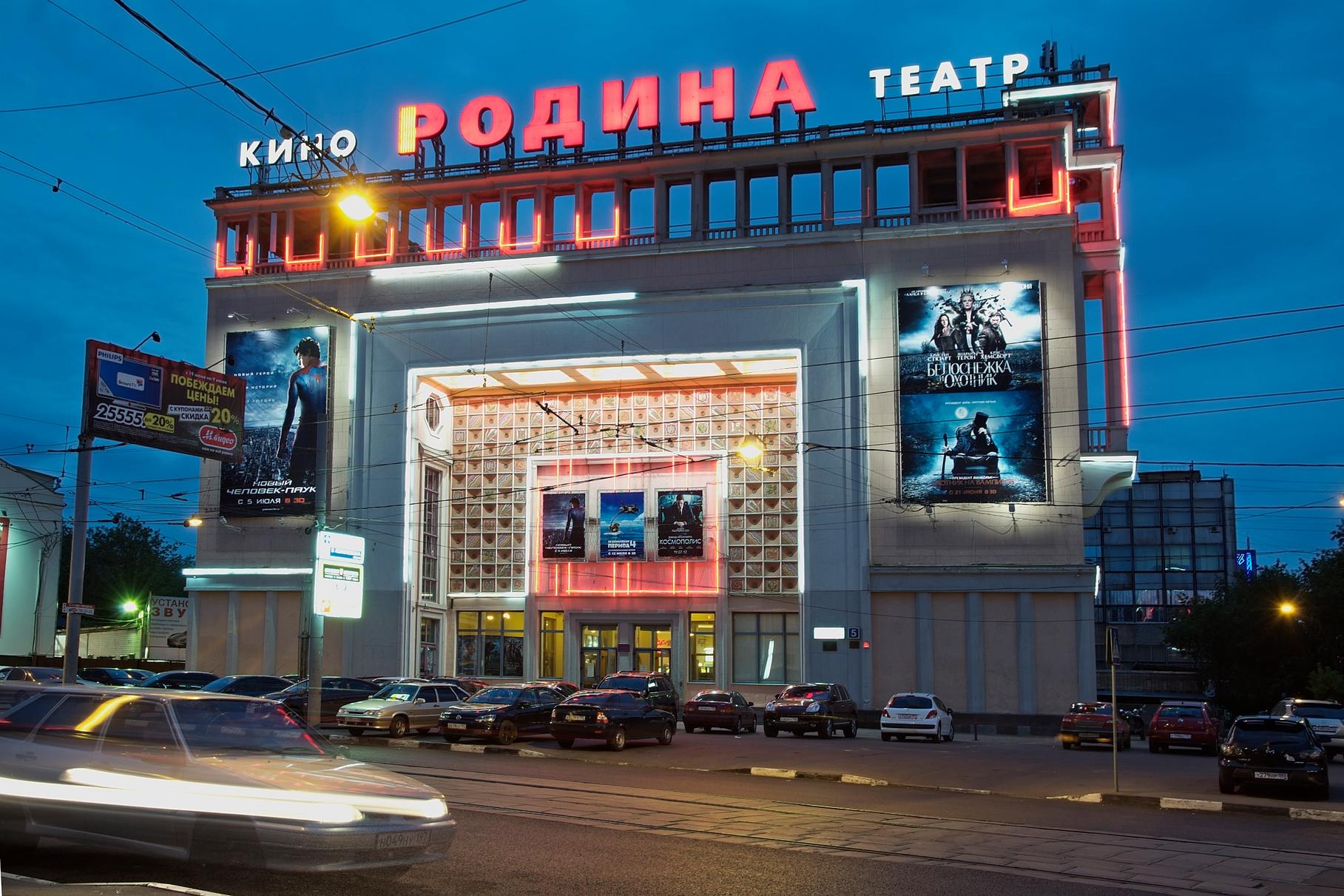 Картинки здания кинотеатров