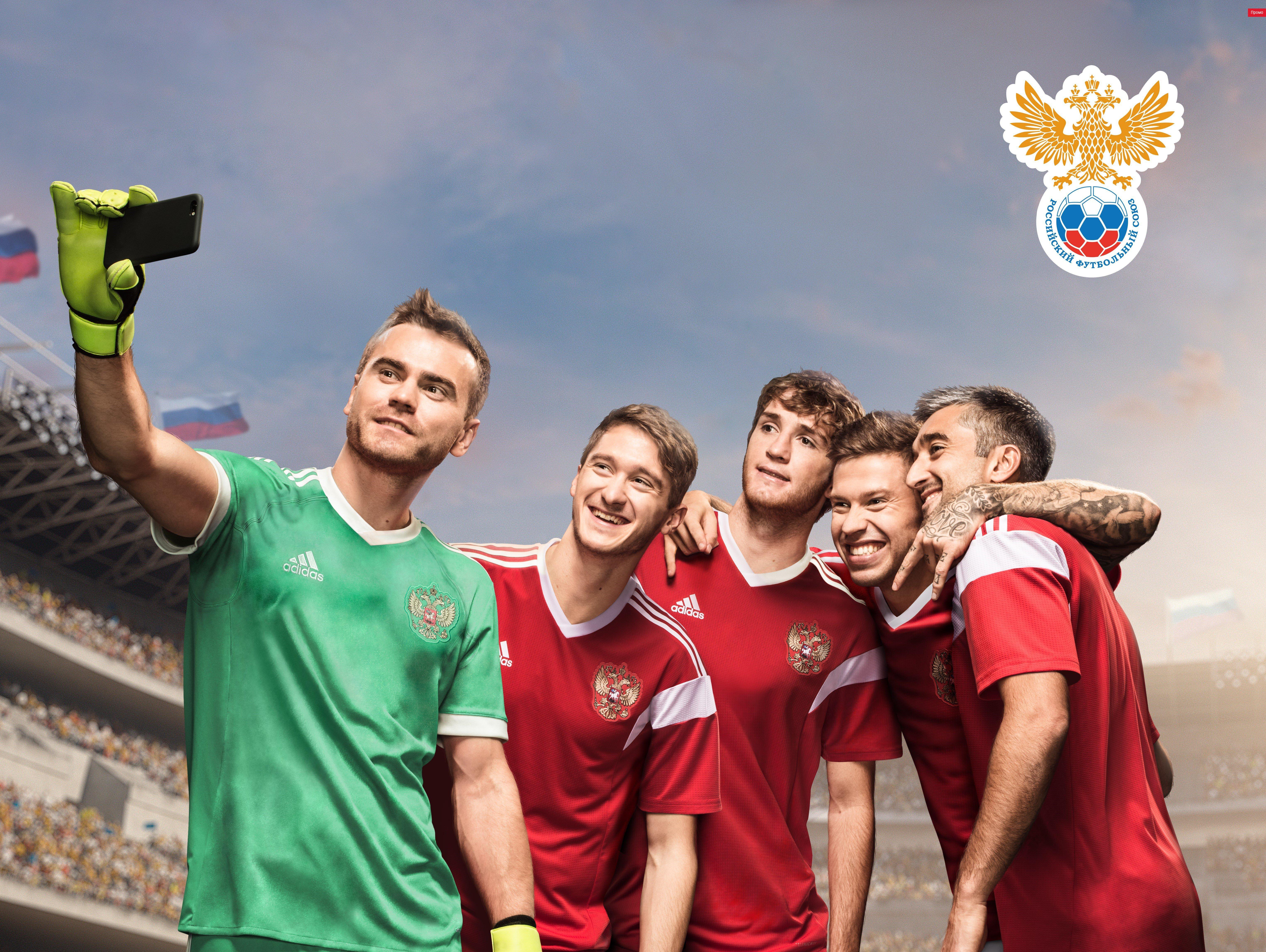 Россия по футболу картинки