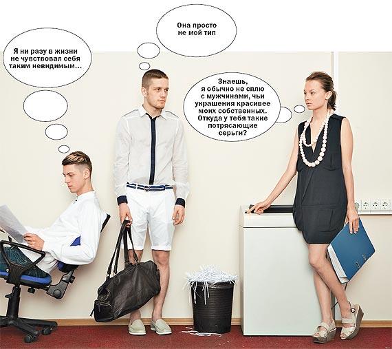 Но насколько нам позволяет дресс-код на работе выглядеть так, как вам...