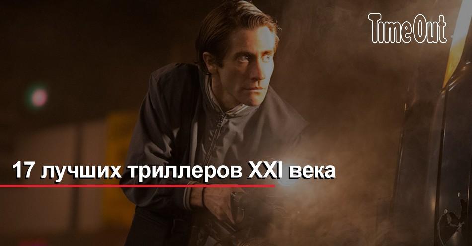 Секс С Жестокой Розамунд Пайк – Исчезнувшая (2014)