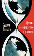http://pix.timeout.ru/9564.jpeg