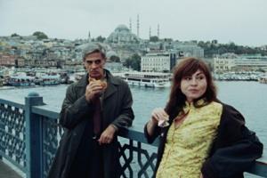 Афины - Стамбул
