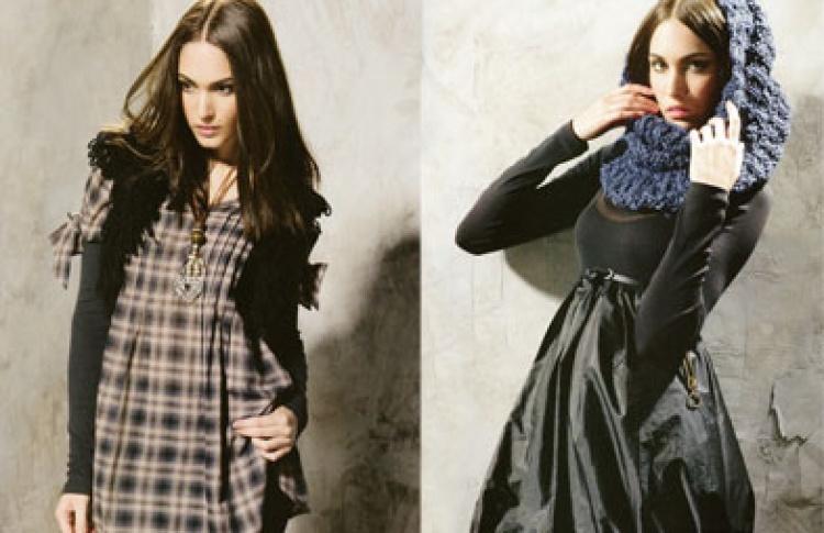 Модная молодежь: что носить осенью?