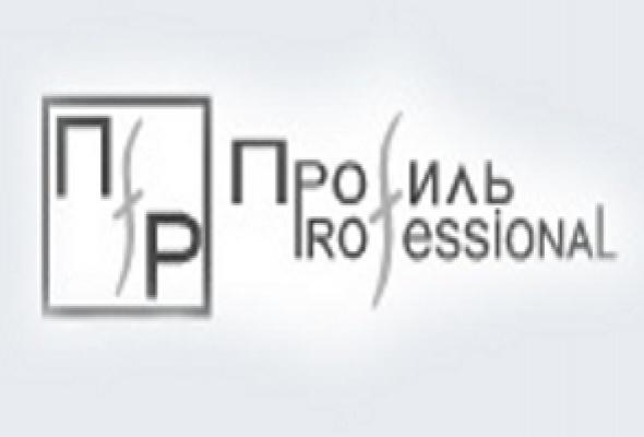 Профиль Professional на Большой Ордынке - Фото №0