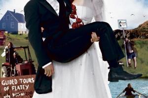 Свадьба белой ночью