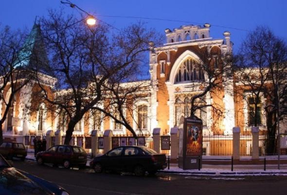 Театральный музей имени А. А. Бахрушина - Фото №0