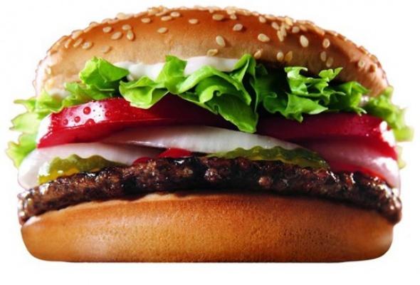 Бургер Кинг - Фото №1