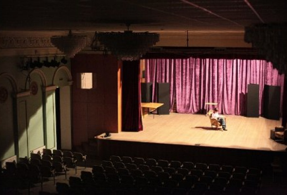 Театр-студия ИРТ - Фото №1