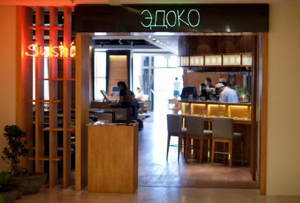 Эдоко в ТЦ Lotte Plaza - Фото №1