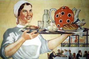 Фестиваль советской рекламы
