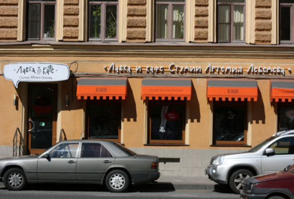 Лавка и кафе Студии Артемия Лебедева - Фото №4