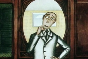 Программа «Имена»: Андрей Хржановский. «Жил-был Козявин»