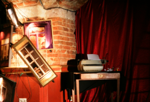 Театр «Smile» - Фото №1