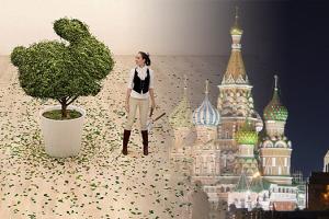 Творческая реализация в Москве