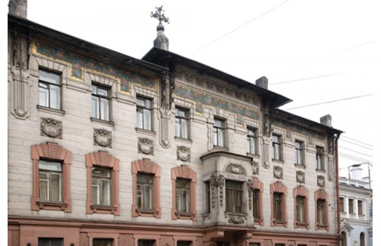 Музей-квартира В. В. Набокова