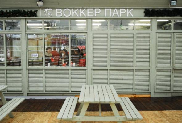 Воккер - Фото №1