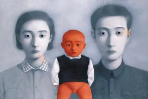 Китайское современное искусство: China as method