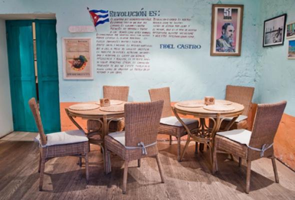 О! Куба - Фото №9