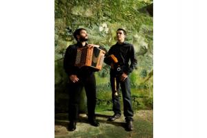 Традиционная галисийская музыка
