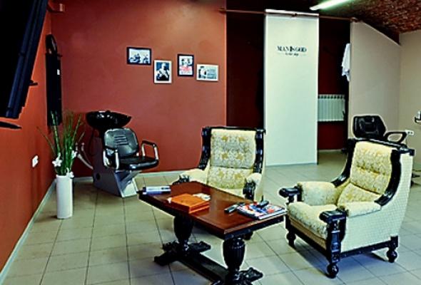 Barbershop Man is god - Фото №1