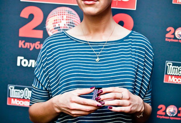 20апреля 2012: London - Фото №10
