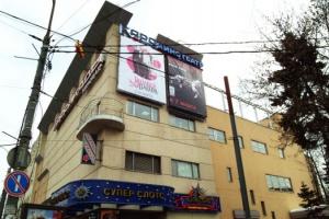 Кинотеатр «Баррикады»