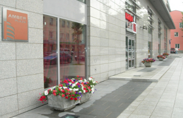 Бизнес-центр «Амбер-плаза»