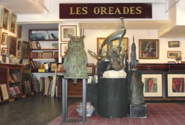 Les Oreades на Крымском Валу - Фото №0