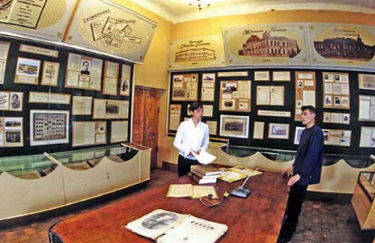 Московский музей образования имени академика Г.А.Ягодина
