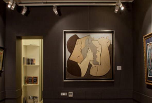 Арт-галерея «'Эритаж» - Фото №0