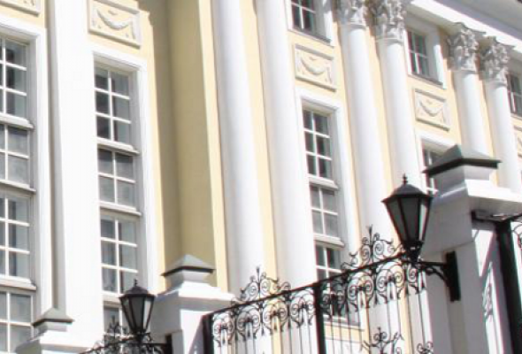 Центр оперного пения Г. Вишневской - Фото №2