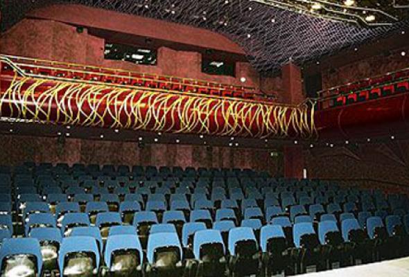 Театр Луны - Фото №1