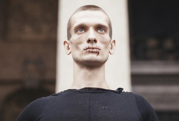 Пикет Павленского - Фото №2
