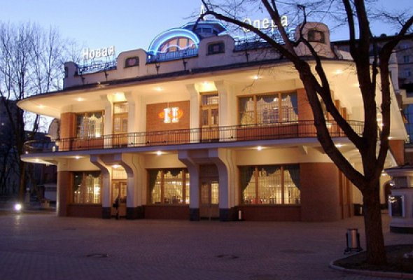 Новая Опера - Фото №0