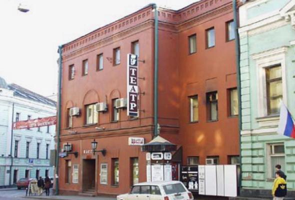 Театр им. Вл. Маяковского - Фото №0