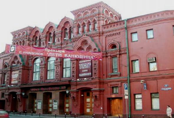 Театр им. Вл. Маяковского - Фото №1