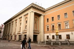 Государственный академический театр имени Е. Вахтангова