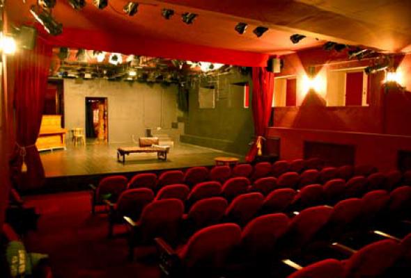 Театр им. М. А. Булгакова - Фото №0