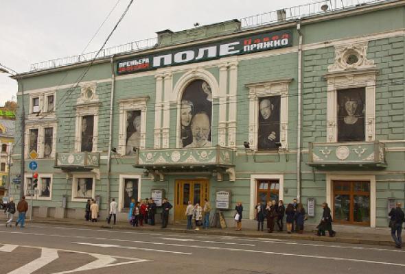 Школа современной пьесы - Фото №1
