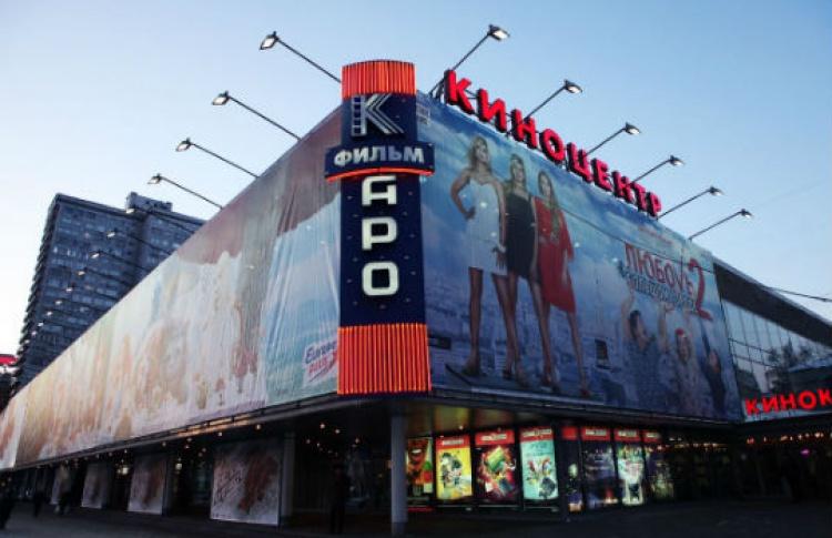 Кинозал IMAX в КАРО 11 Октябрь