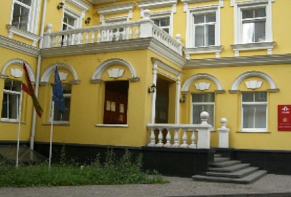 Институт Сервантеса - Фото №0